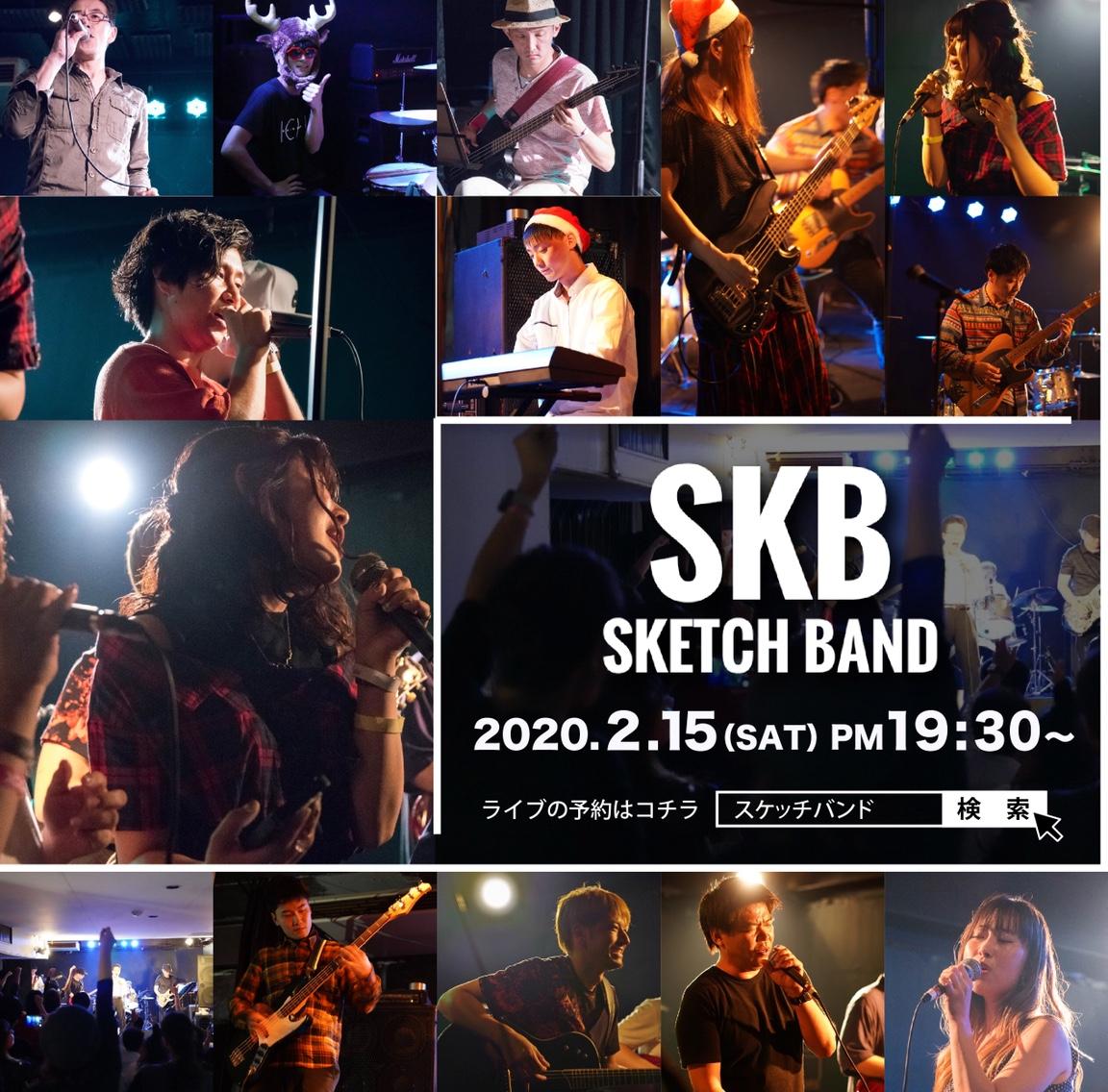 2020年2月15日(土)MUSIC MEETUP vol5