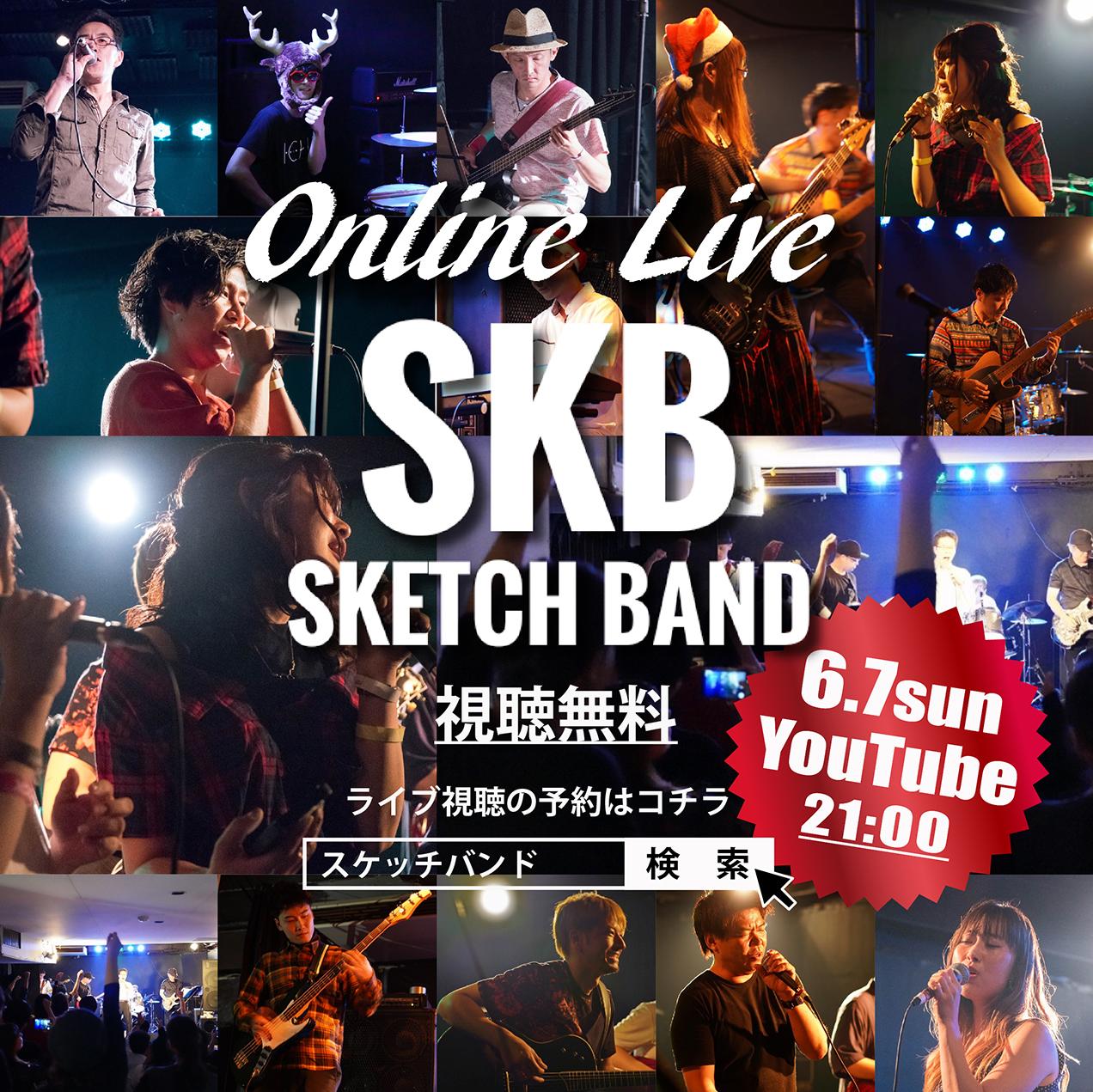 2020年6月7日(日) MUSICMEETUP ONLINE LIVE